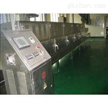 粉料微波灭菌机