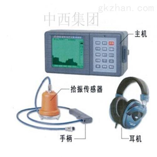 智能数字式漏水检测仪