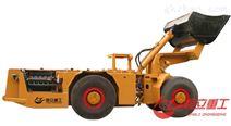 HLWJ-4.0柴油铲运机