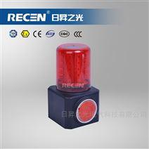 声光报警器(海洋王品牌)FL4870/LZ2价格