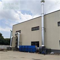 专业生产 玩具厂废气处理设备