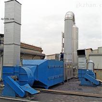 厂房废气处理设备
