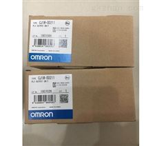 OMRON数字定时器H5CZ系列基本功能