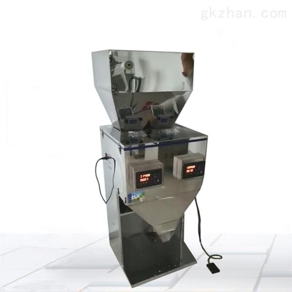 休闲小食品颗粒高精度分装机1-2公斤