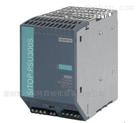 SIEMENS/西门子SITOP电源模块