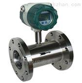 液体涡轮流量计测纯水汽油柴油食品化工测量