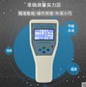 手持甲醛检测仪使用 什么去甲醛方法好