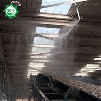 碎石厂水雾喷淋降尘体系