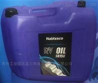 RV OIL SB150精密减速机RV润滑油