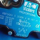 美国VICKERS威格士的原装比例阀售