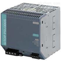 知名品牌Siemens调节型電源,德国西门子
