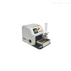 赫尔纳-供应美国microfluidics生物制药设备