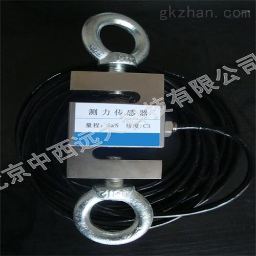 测力传感器50N
