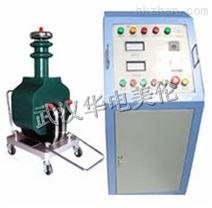 供应5KVA/50KV串级式干式高压试验变压器