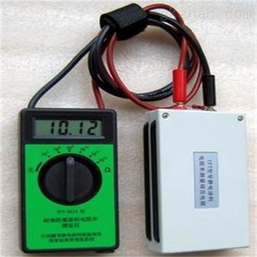 石油罐导静电涂料电阻率测定仪