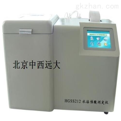 水溶性酸测试仪