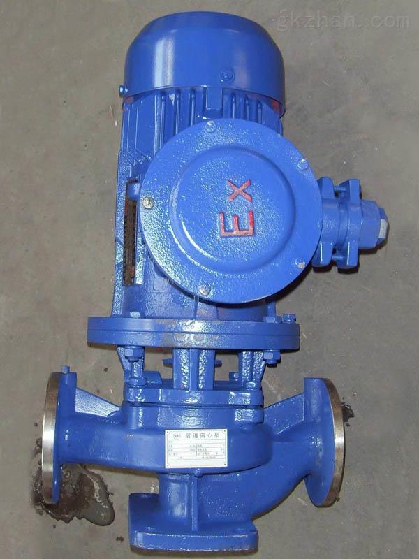 IHGB不锈钢防爆管道泵