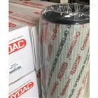 賀德克HYDAC液壓濾芯更換及保養