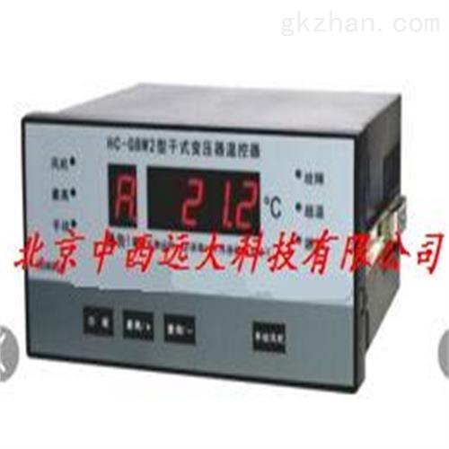 干式变压器温度控制器