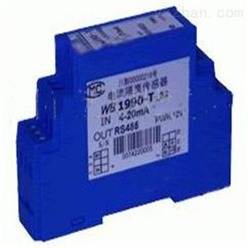 直流电压传感器(中西器材)