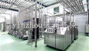 椰子汁加工生産線