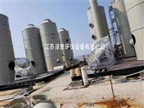 二级喷淋塔废气处理设备 酸雾洗涤塔厂家