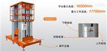 铝合金多桅柱高空作业平台
