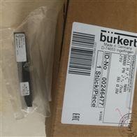 宝德burkert 6511二位五通电磁阀246477说明