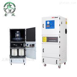茶叶包装自动化配套脉冲集尘机
