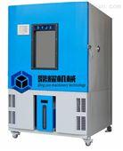 DY-150-OYO高低温湿热交变试验箱电路板测试箱