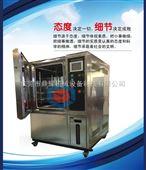 怀化鼎耀机械DY-80-880S天花灯恒温恒湿测试箱