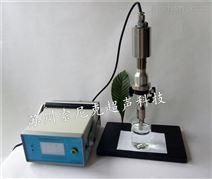 超声波石墨烯粉碎装置原理