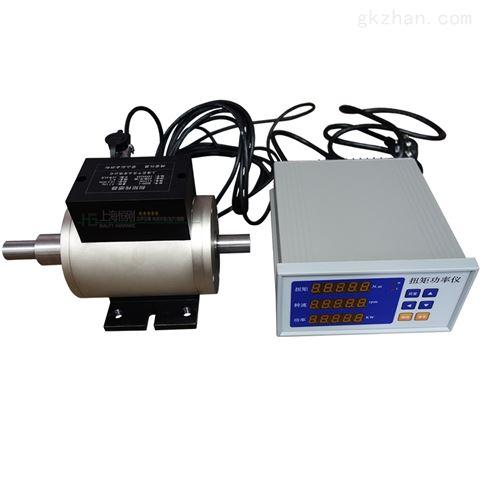 数字转矩测试仪4-20mA,显示扭矩功率测试器