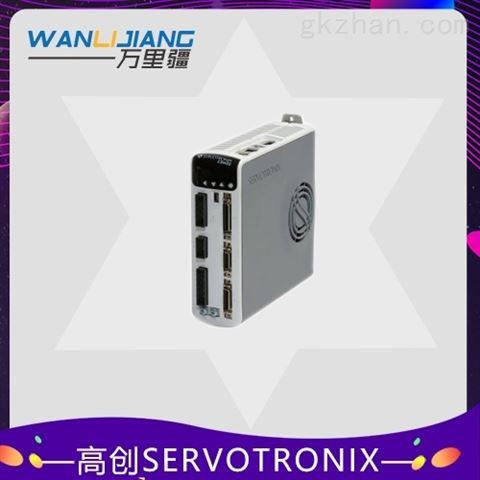 广东高创ServotronixCDHD2伺服驱动器参数