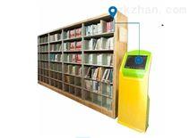 SSL-A4图书馆设备智能书架天线