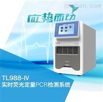 国产实时荧光定量PCR仪品牌?