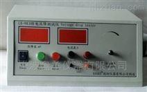 LX-9830A端子电压降测试仪