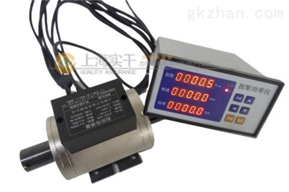 50N.m电机扭力仪-小量程扭矩功率仪50牛米