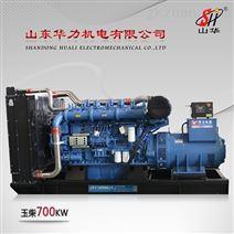 玉柴700KW柴油发电机组 厂家直销
