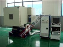 温度湿度振动三综合试验箱 三综合实验箱