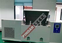 PV1210复合盐雾试验机 温度湿度盐雾循环试验箱