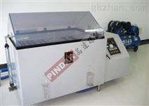 盐雾试验箱 盐水喷雾试验机 盐雾箱盐雾机