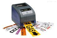 貝迪BBP33工業標識標簽打印機