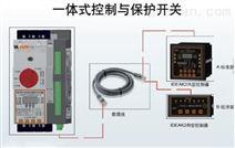 一体式智能控制与保护开关和能耗在线监测