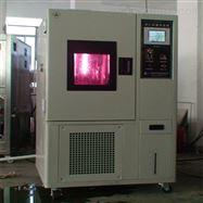 800L橡胶氙灯老化试验箱详细资料