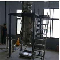 南甯20L實驗室加熱攪拌超聲波快速提取裝置