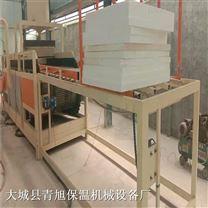 矽質板設備