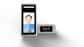 双目人脸识别扣费系统刷脸消费管理