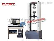 皮革拉力试验机/胶黏剂电子拉力试验机