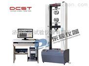 铝棒拉力强度试验机/绝缘材料电子拉力试验机